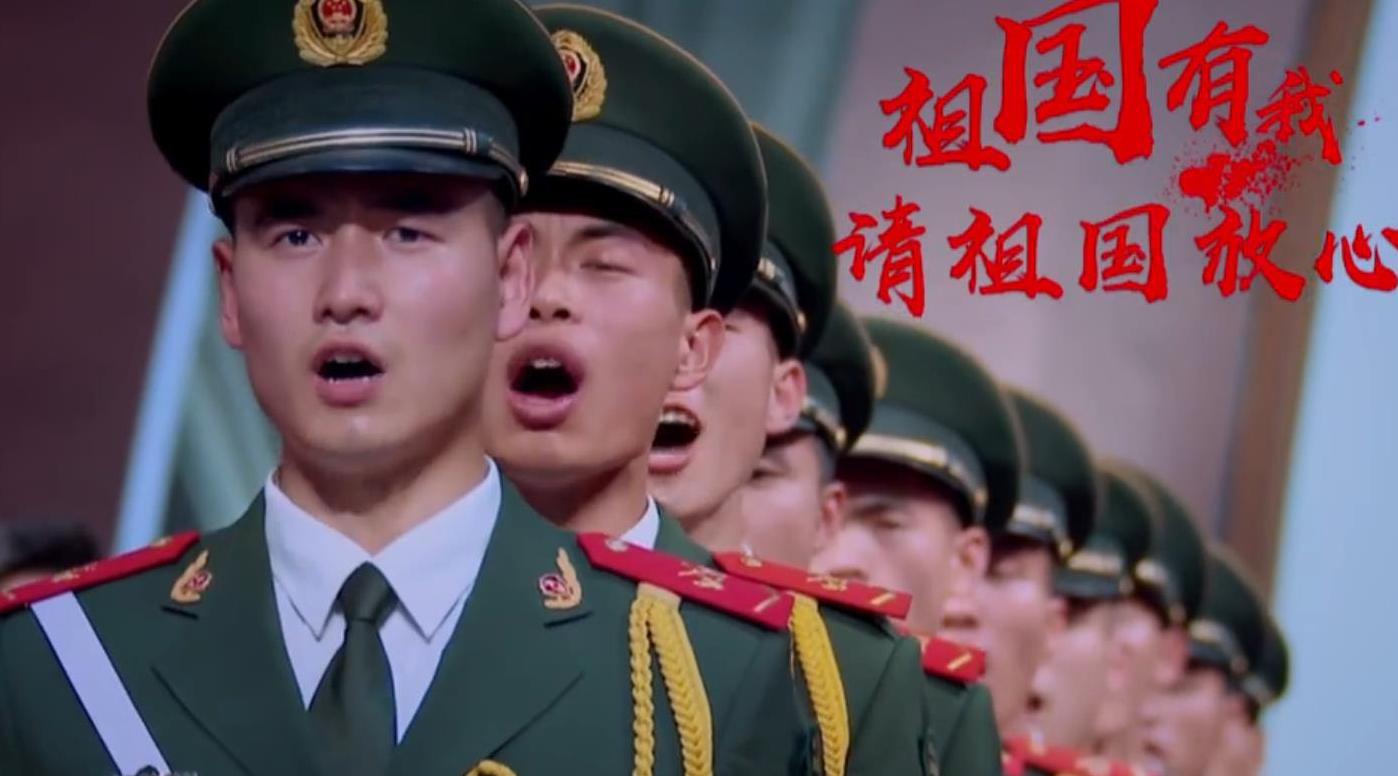 """《火星情报局3》引网友集体表白""""中国力量""""火星任务线下互动正能量满满"""