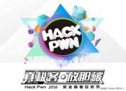【ISC 2016视频集锦】HackPwn汽车遥控滚动码破解秀