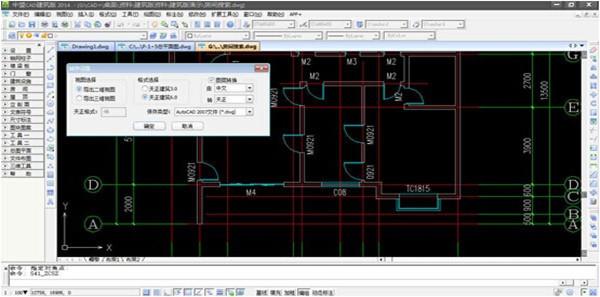CAD图块复制粘贴到另一张图时变cad哪个适合win7位系统64图片