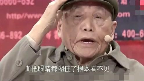 抗美援朝老兵:我们什么都不要,只要祖国知道我,感动全场流泪!