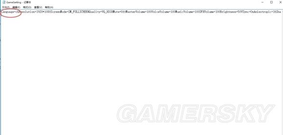 最终幻想10 2HD重制版打不开原因及解决方法