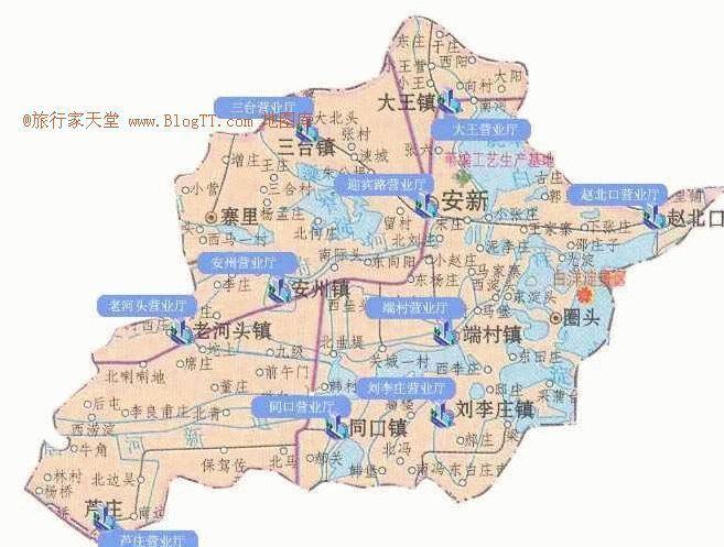 安新县地图
