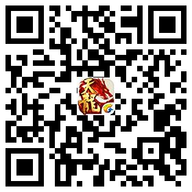 《天龙八部手游》今日全平台不限号 我们就是江湖1.jpg