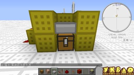 我的世界箱子做成陷阱箱的制作方法