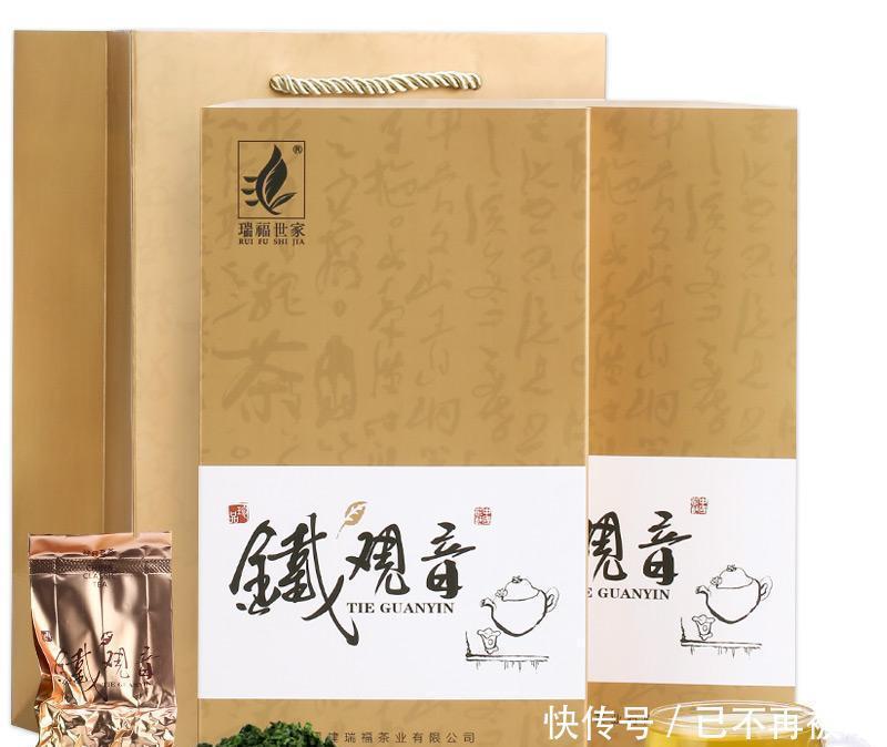 中国这款旷世名茶终于懂事了,开始猛降价,茶香四溢月销量超亿元