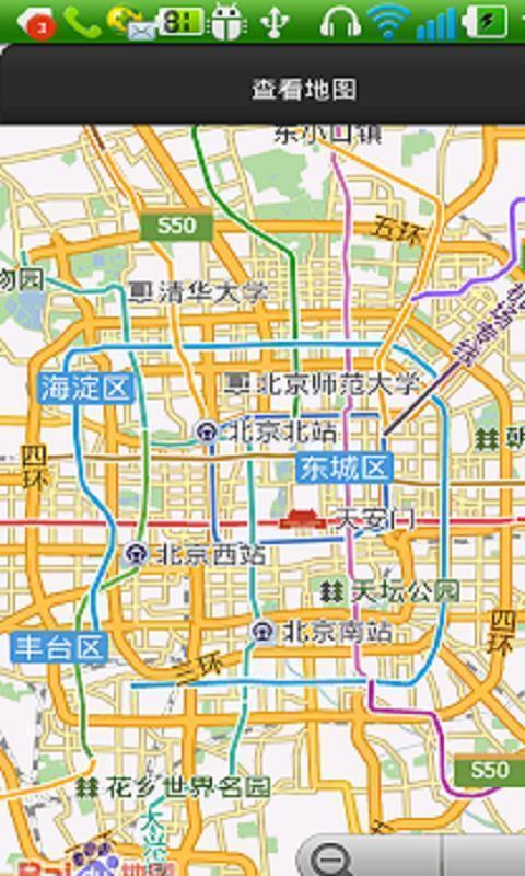 gps定位地图_360手机助手