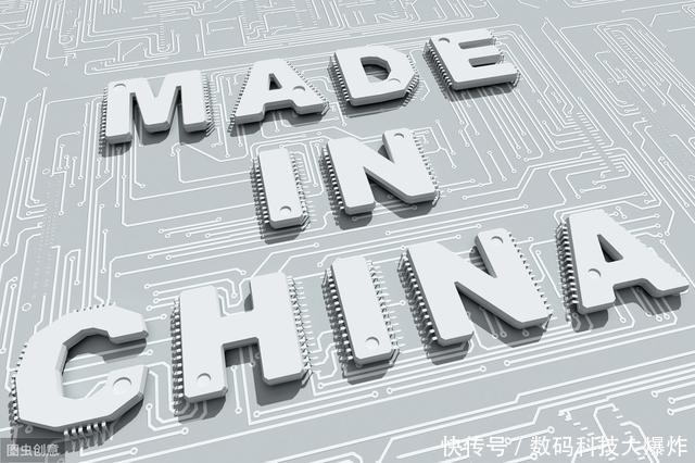 国产芯井喷式崛起!1690多家国产芯片厂商:都要感谢这一芯片巨头