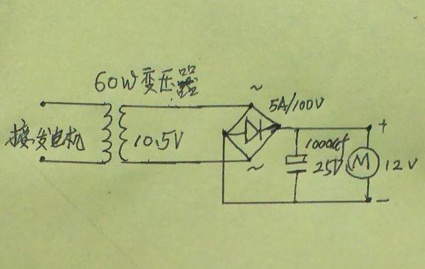 60w洗衣机脱水电机改发电机需要在输出线上接发