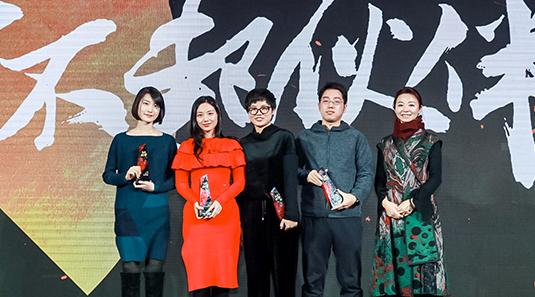 《了不起的匠人》第三季强势回归林志玲华晨宇加盟再创纪录片新玩法