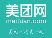 【美团安全团队-社招-北京】安全开发工程师