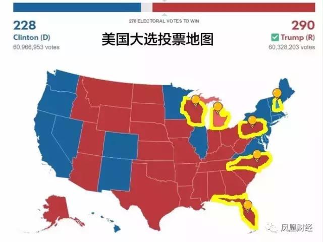 今天,特朗普就职美国总统,背后有三大被掩埋的真相! - 记彔无疆 - 数字中国