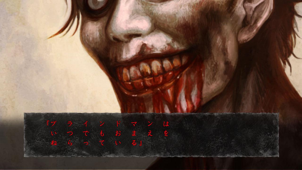 《真流行之神2》公布游戏截图