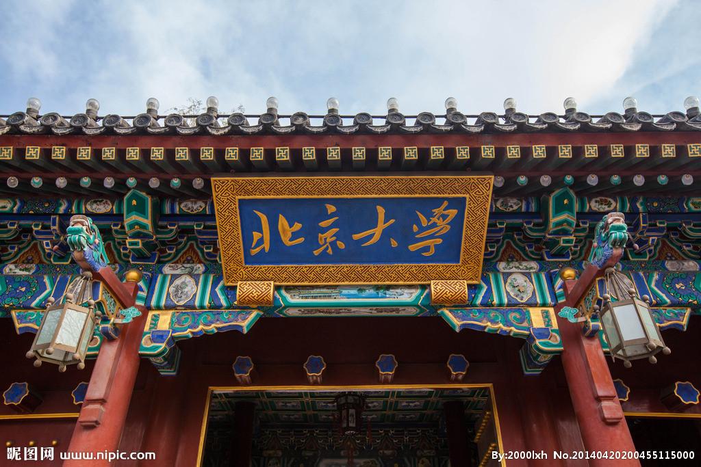 1990年毕业于内蒙古医学院医学系,1997年毕业于北京医科大学获硕士学图片