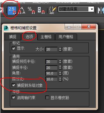cad导入3dmax后二维线点太多解决?_360cad如何中输入钢符号三级图片