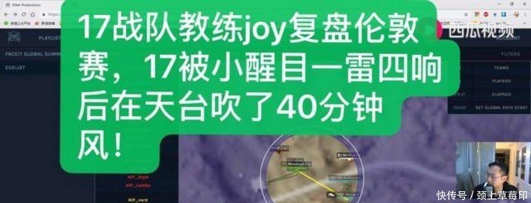 绝地求生:17被4am手雷一穿四之后,集体上天台吹40分钟冷风!