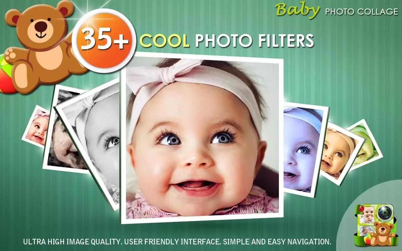 """软件 摄影摄像 >宝宝照片拼贴制作  宝宝照片拼贴制作是最可爱的""""照片"""
