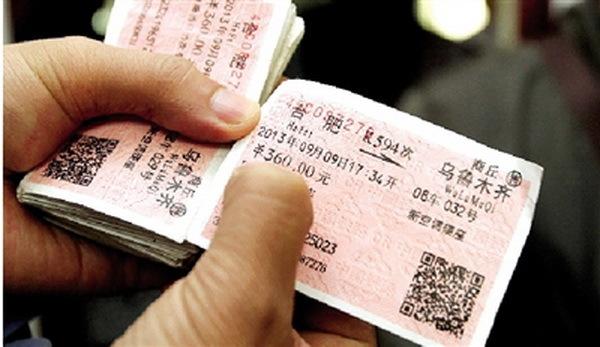 上海破特大制售假车票案 缴获伪造火车票近万张