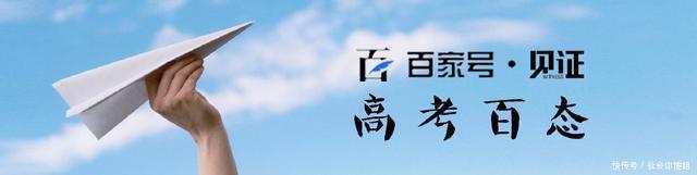 关于高考的搞笑段子:湖南高考考生小明和小红青梅竹马