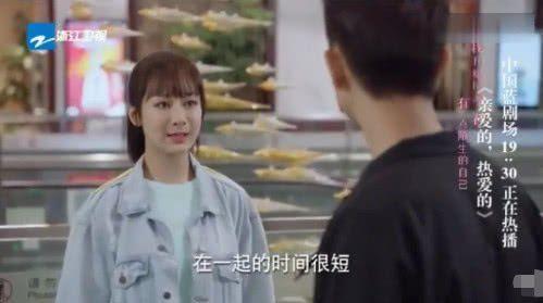 亲爱的热爱的佟年斥责韩商言对感情不认真,下一秒韩商言就急了!