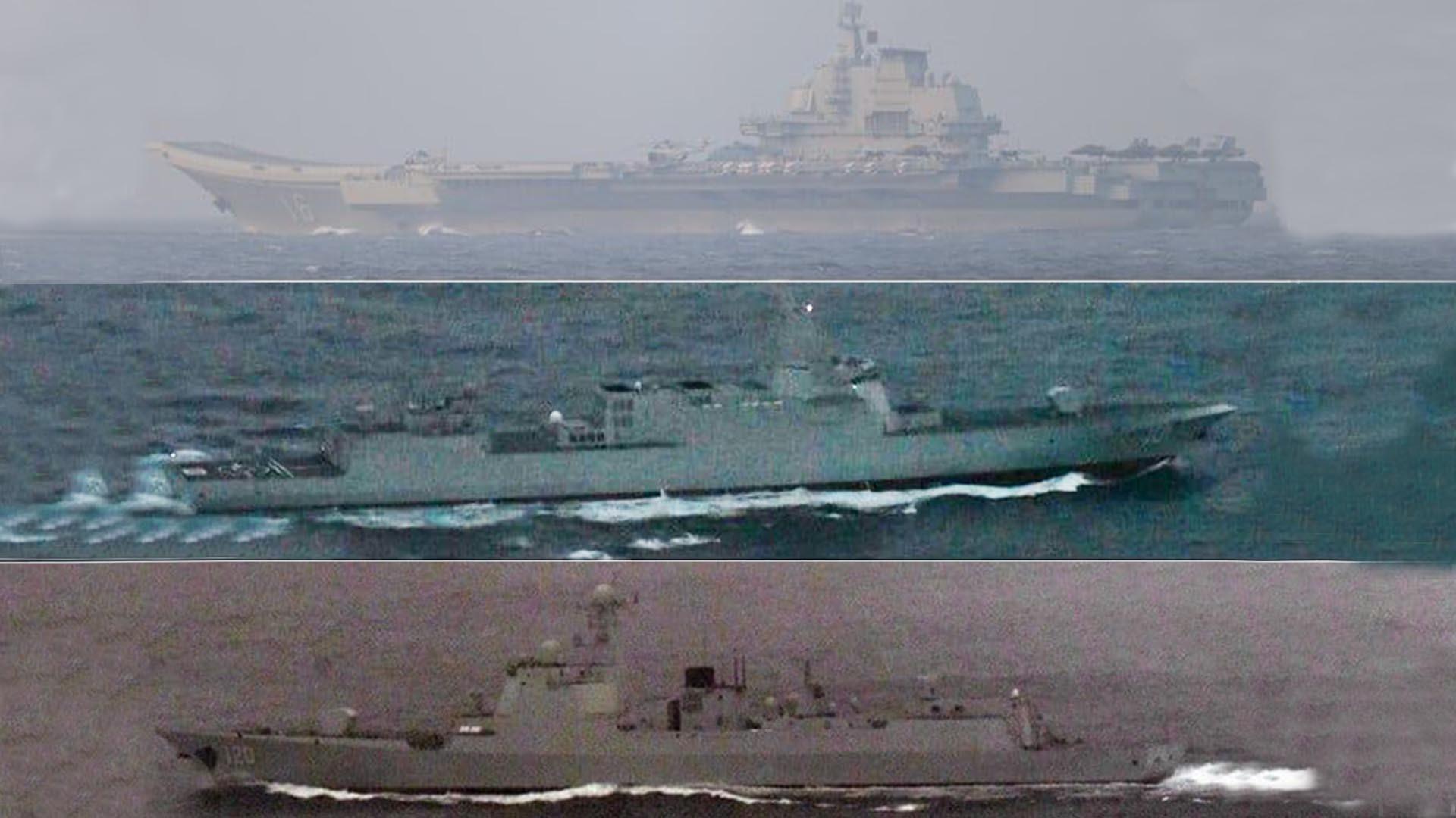 055万吨大驱与辽宁舰首次合体穿航宫古海峡