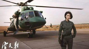 李晨电影《空天猎》遭网友差评,被批台词矫情不说人话