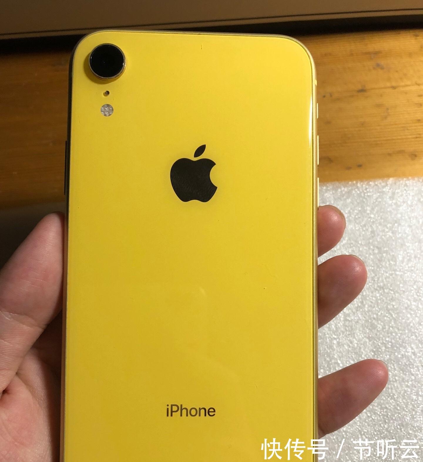 网友花3000买二手iPhoneXR,到手才知道真相!