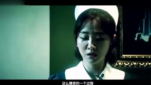 明星大侦探:整容医院恐怖升级,侦探大张伟要哭了