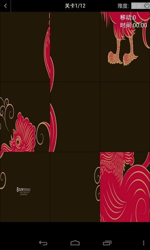 """主题 作者:mvp工作室 以十二生肖为主题元素的动态壁纸,选取左上角的"""""""