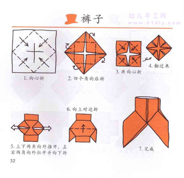 用一张正方形的纸怎样叠出一只小狗