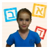 阿米特学习希伯来语字母