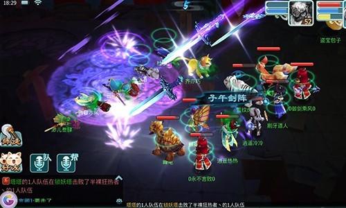 《仙剑3D回合》全平台首发