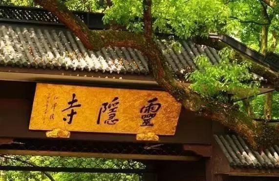 中国十大寺庙 几乎每座都有上千年历史,虔诚跪拜