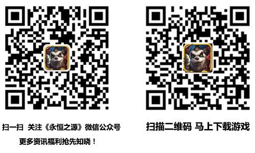 魔神降临 《永恒之源》iOS正版4月5日上架