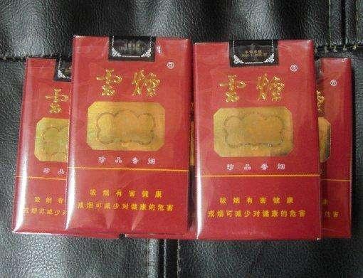 香烟为什么要做成软包和硬包:你知道吗? - 一统江山 - 一统江山的博客