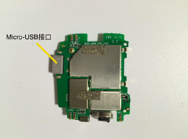 ④micro-usb充电接口