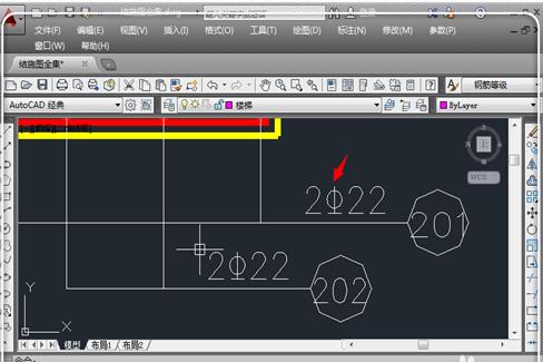 CAD图中有的滑板变成文字改?_360v滑板自制问号图纸悬浮图片