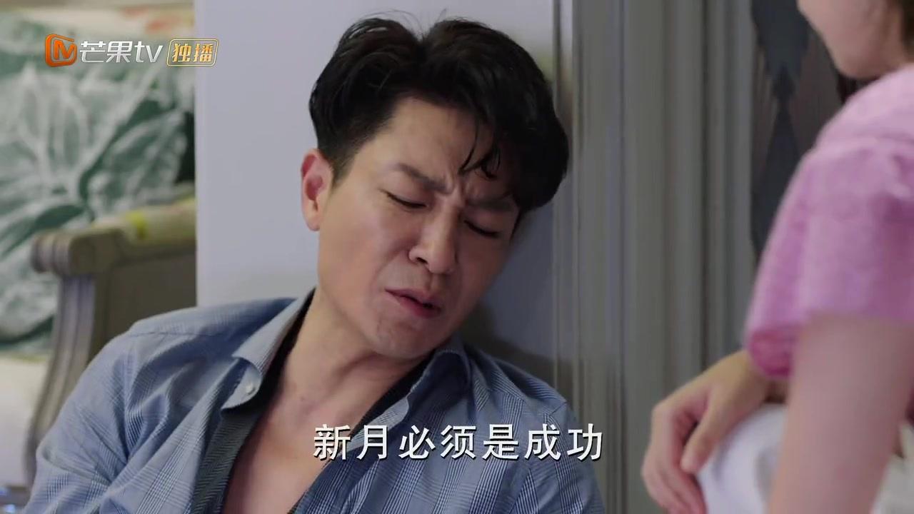 顾家伟醉酒怼林芸芸