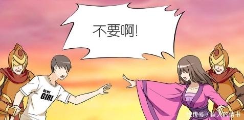 搞笑漫画:漫画和牛郎被王母分开,王母听说织女52kkm大全无翼鸟牛郎图片