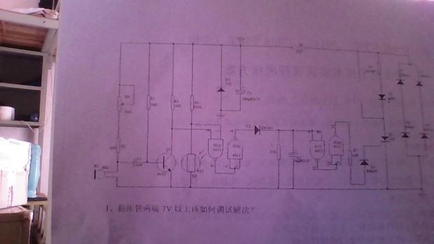 声光控制与非门楼梯灯电路中常烧7v5稳压管或整流管in