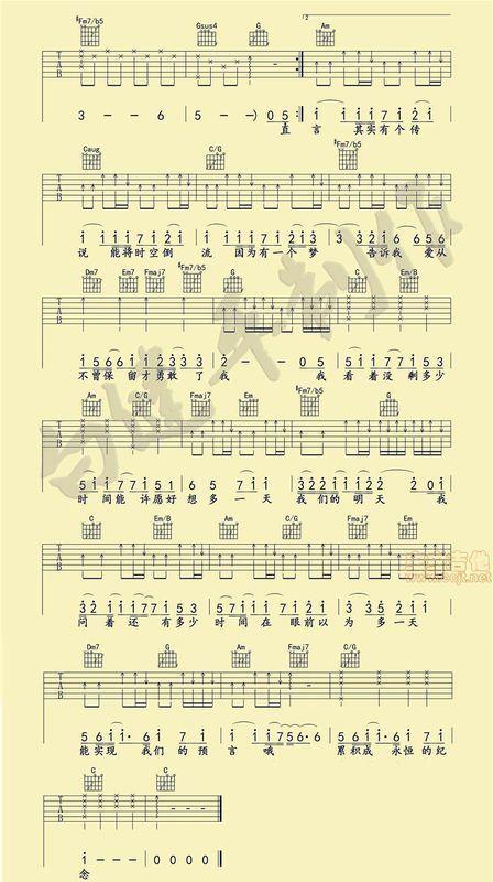 描述:鹿晗的《我们的明天》吉他谱,简单和中等难度的和吴亦凡的《