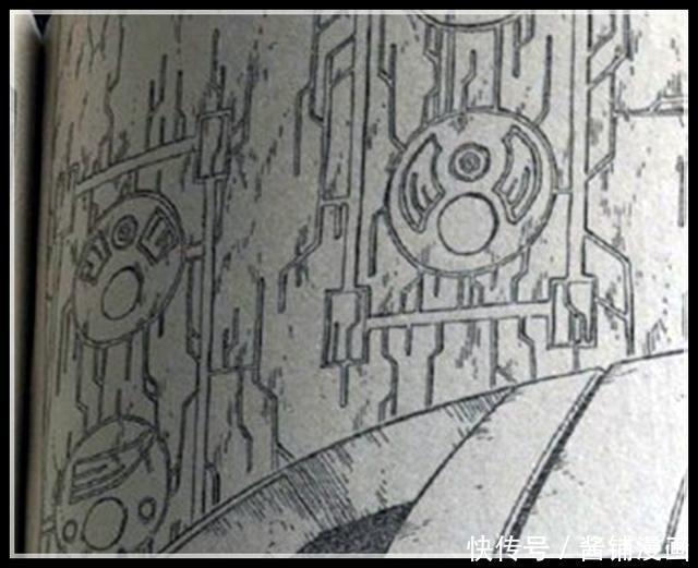 博人传漫画35话:佐助发现新秘密,大筒木辉夜曾5皮物漫画吧图片