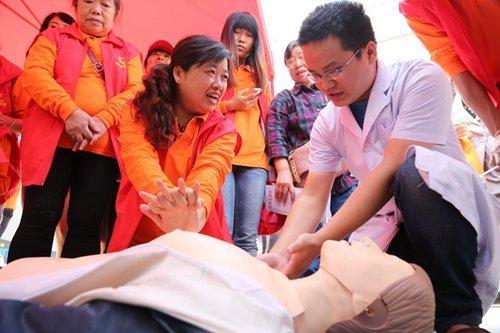 湖南省湘潭市第一人民医院普及心肺复苏技术纪实