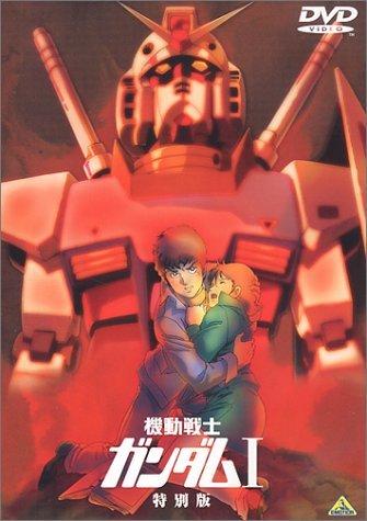 Gundam1movie.jpg