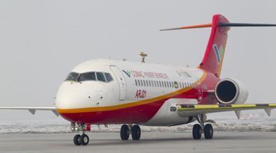 2002年9月,中国航空工业第一集团公司成立了中arj21-700航商用飞机有