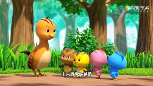 萌鸡小队竹节虫歌