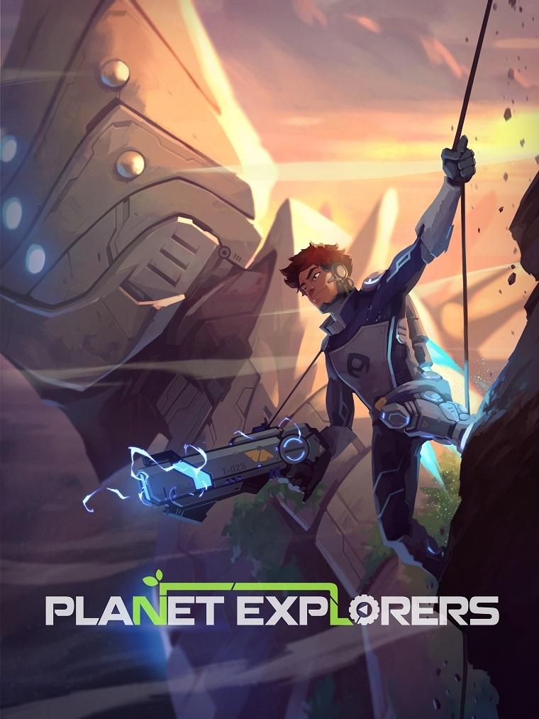 《星球探险家》核心系统
