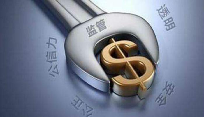 金融监管协调机制来了 听听一行三会负责人怎么说?