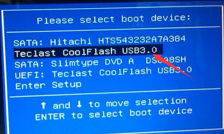 bios系统设置硬盘启动_bios系统设置硬盘启动