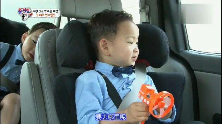 【超人回来了】戏精民咕咕