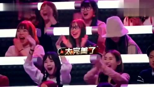 王源太聪明了,队友表演成那样都能猜出来,引发全场尖叫!